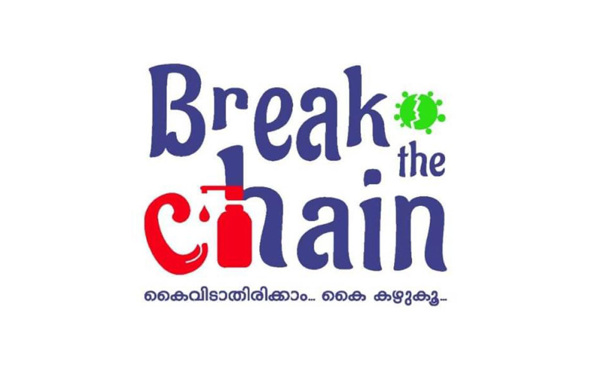 break-the-chain-1200x744.jpg